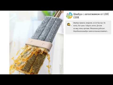 5 помощников для поддержания чистоты дома с AliExpress