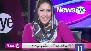 NewsEye with Meher Abbasi - Monday 2nd December 2019