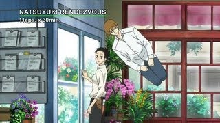 Watch Natsuyuki Rendezvous Anime Trailer/PV Online
