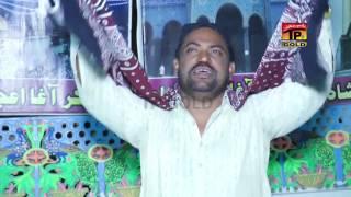 Imame Zamana Khuda Da Safer Hay - Aslam Iqbal