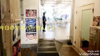 2017/6/17 東京吉本本社にてラフピーポイント特典『ゆび編み教室』開催...