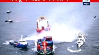 Fire aboard cargo ship off the coast of Mumbai under control‎