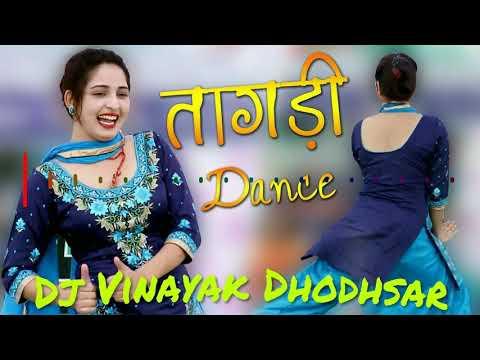 Teri Tagdi Ke Ghungroo DJ Vinayak Ll Mix By Prakash Verma