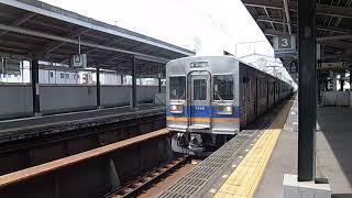 【南海】南海3000系(元泉北車3000系)普通和歌山市行き新今宮駅発車