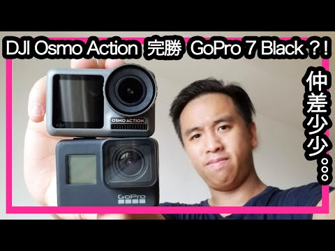 [ENG CC] It's not perfect !!! DJI Osmo Action need one more step to replace GoPro