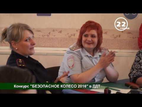 "60сек Нижнеудинск. Конкурс ""Колесо безопасности 2016"""