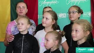 Летние спортивные сборы литовских фигуристов в Ледограе