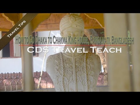 How to Go Dhaka To Chakma King House | রাঙ্গামাটি | Bangladesh |  Travel diary