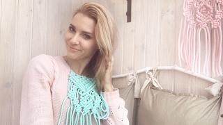 МАКРАМЕ | Стильное украшение | Boho necklace: macrame