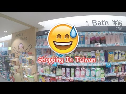 A Walk in Taipei (Shopping at Watson)