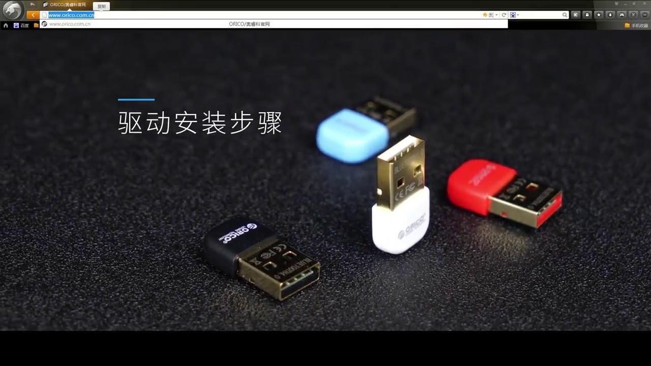 藍芽傳輸器介紹 - YouTube