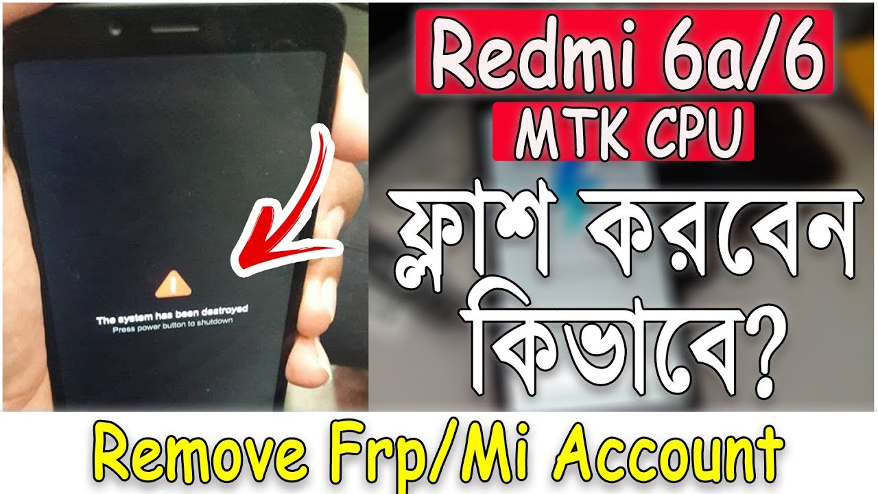 মারাত্মক একটি সমস্যা System Has Been Destroyed Redmi 6a/6 | How To Flash  Redmi 6A/Redmi 6 MTK CPU