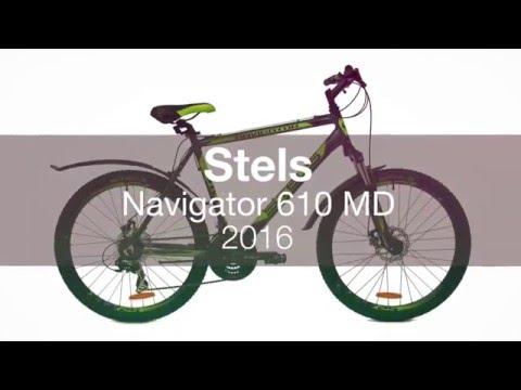 В ассортименте представлен широкий выбор взрослых и подростковых горных велосипедов от altair, giant, forward, stels и других производителей.