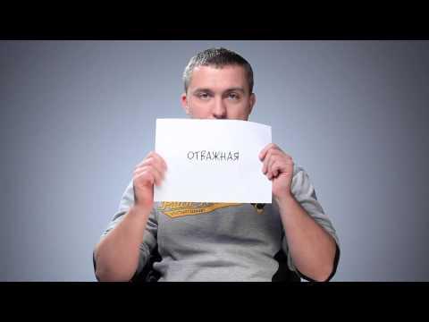 Видео поздравление генерального директора компании UpSale Марии Кравчук с днем рождения