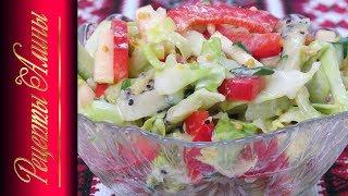 Очень вкусный весенний салат с изюминкой . Рецепты Алины.