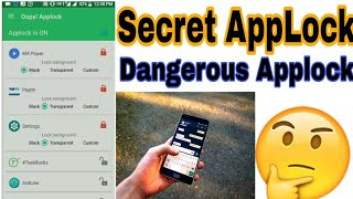 Best App Lock For Android Phone | Most Powerfull AppLock | Secret AppLock | Hidden AppLock