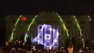 Проекционное шоу на День Харькова 23.08.2013