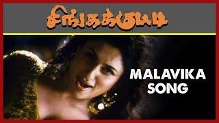 Singakutty - Super Scene 8 | Shivaji Dev | Gowri Munjal