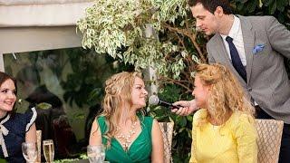 Тамада Женя - лучший ведущий на свадьбу