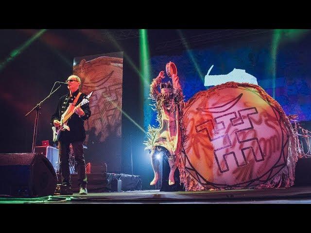 Пикник - У шамана три руки [Live]