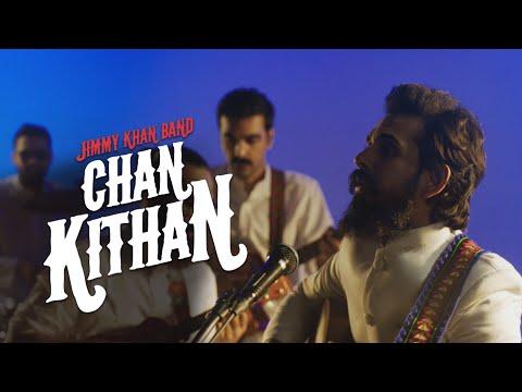 Jimmy Khan Band