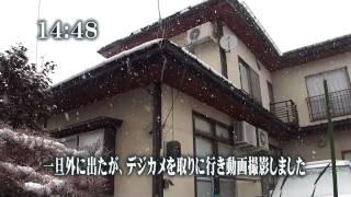 2011.3.11 山形県さがえ.・震度4 (撮影HX5V)