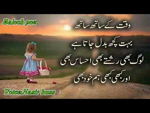 Precious Words|Most Heart Touching Golden Words|urdu Quotes Images