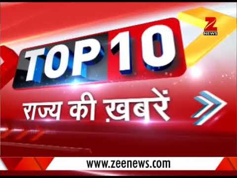 Top 10: Bharat Yatra reaches Samastipur, Bihar  भारत यात्रा का काफिला बिहार के समस्तीपुर पंहुचा
