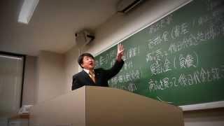 平成25年弥生会計PC会計パソコン簿記教室(再生リスト): http://www.yo...