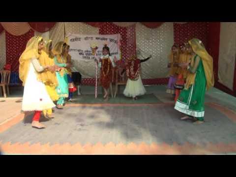 Mahadeva o Mahadeva dance by school girls