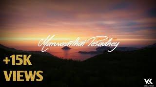 Maranthalum Naan Unnai💕💕| Enai Noki Paayum Thota | VK CREATIONS