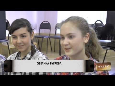 Кадры 102. Детская школа искусств №3 г. Челябинска