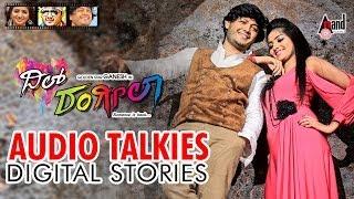 "vuclip Dil Rangeela | ""Audio Talkies"" | Golden Star Ganesh, Rachita Ram | NEW KANNADA MOVIE HD"