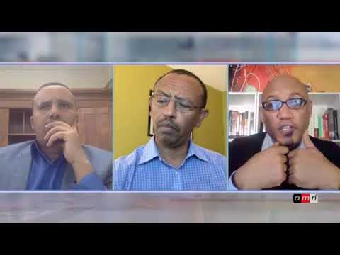 OMN  Border Issues In Ethiopia LIVE Sept 8, 2017