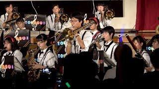 登美ケ丘高校  秋風のコンサート2018
