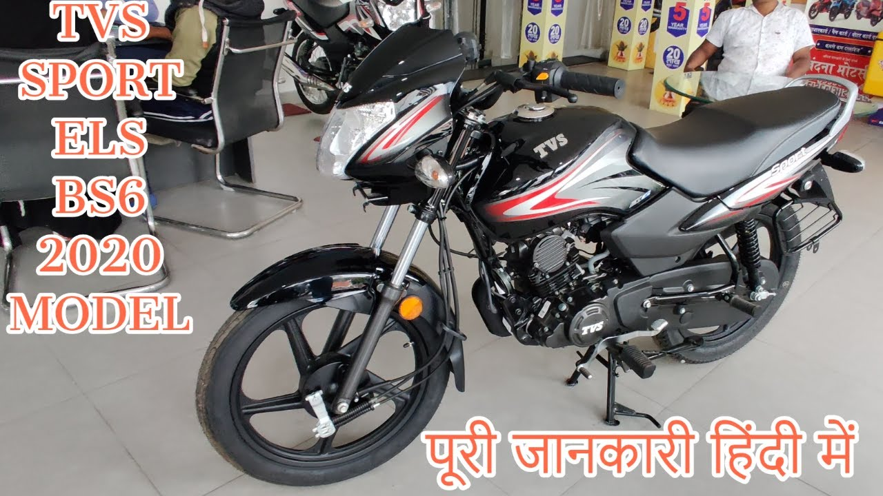 2020 TVS Sport ELS BS6 !! Detailed Review With All New Chnages & On Road Price⚡⚡⚡