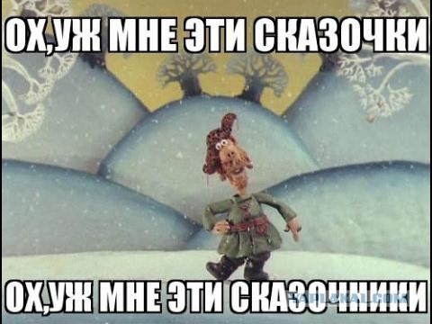 не могу платить кредит в русском стандарте