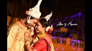 Wedding Trailer of Arka & Priyanka