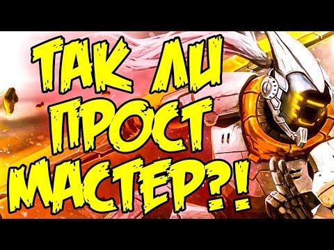 видео: ВОТ НА ЧТО ОН СПОСОБЕН, ЭТО ЛЕГАЛЬНО?! ГАЙД НА МАСТЕРА ЙИ - master yi guide! lol | league of legends