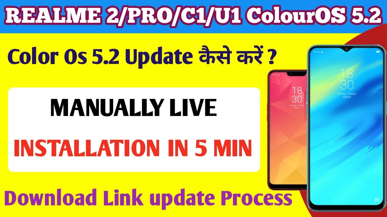 MANUALLY DOWNLOAD LINK COLOR OS 5 2 UPDATE PROCESS REALME 2 ,REALME 2 PRO &  REALME C1,U1 & FEATURES