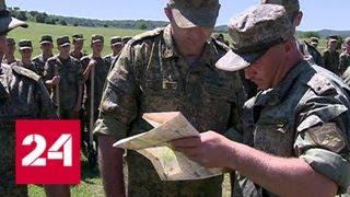 В Северной Осетии стартовала вахта памяти - Россия 24