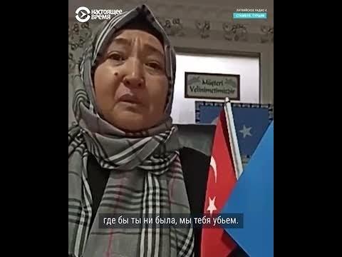 15 месяцев в китайской тюрьме: опыт гражданки Казахстана