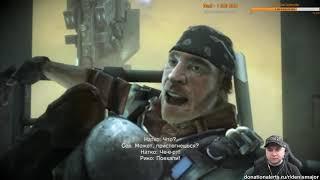 Ретро-стрим: Killzone 2 на PlayStation 3