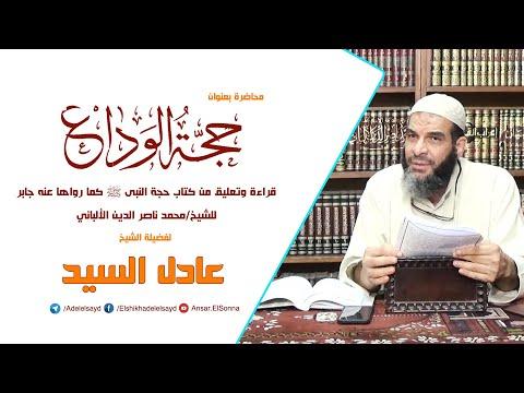 تحميل كتاب التعليم العالي في السعودية رحلة البحث عن هوية