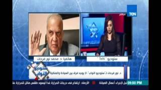 د  نور فرحات  لايوجد فرق بين السيادة والملكية لذلك تيران وصنافير ارض مصرية