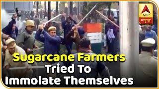 Ghanti Bajao: Sugarcane Farmers In Bijnor Threaten To Immolate Themselves | ABP News