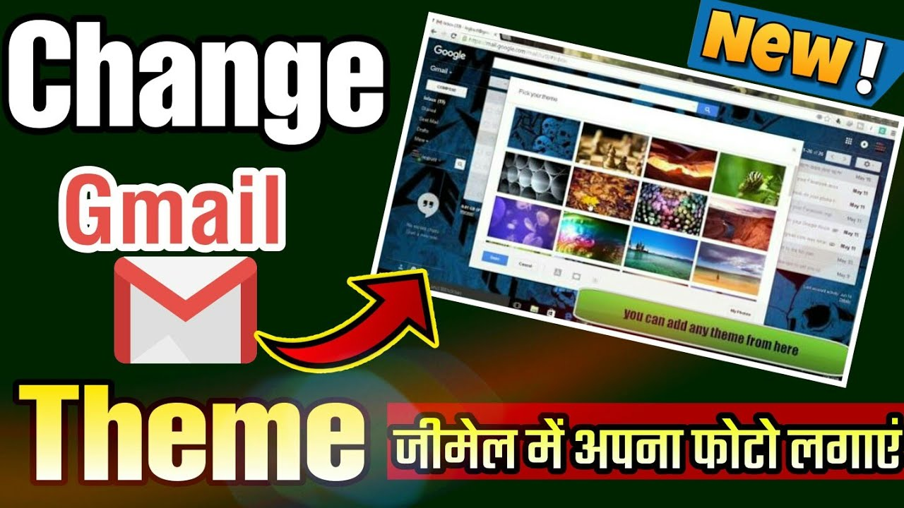 How to Set your own Picture in Gmail Background Theme Easy in Hindi 2018