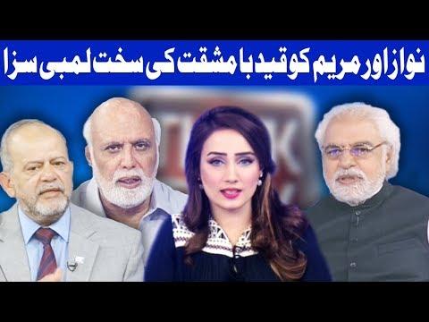 Think Tank With Syeda Ayesha Naaz | 6 July 2018 | Dunya News