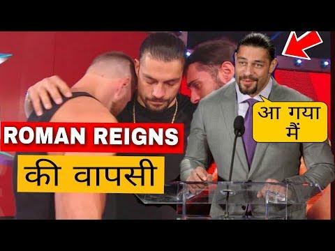 Roman Reigns Returning ! Roman Reigns Return Date Officially Confirmed ! WWE Raw 10 December 2018 !