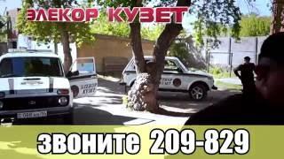 Рекламный ролик для охранного агентства